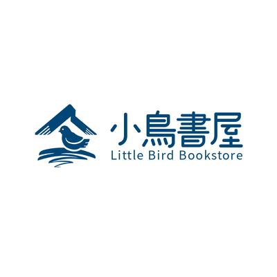 小鸟书屋书店蓝色logo