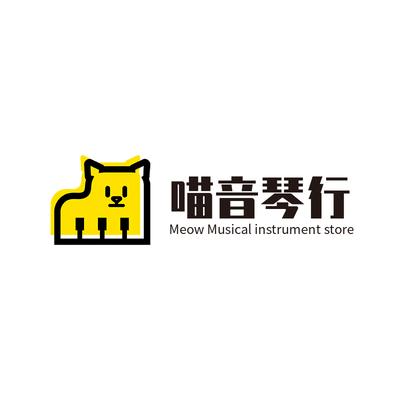喵音琴行黄黑色logo