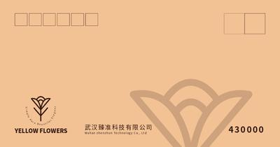 咖啡色简约风格企业形象信封