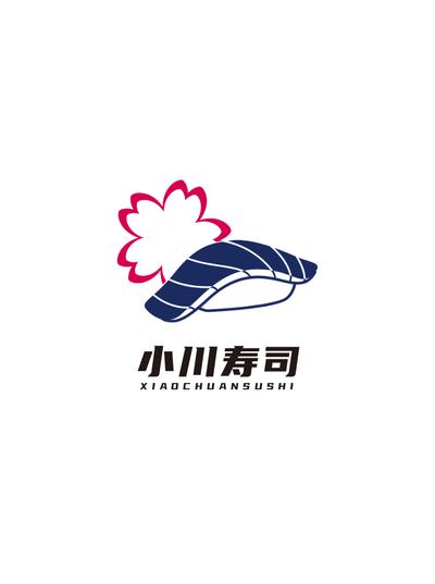 小川寿司品牌企业形象VI纸袋