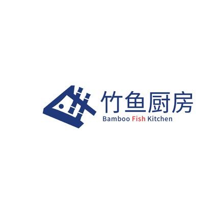 竹鱼厨房餐饮店蓝色logo