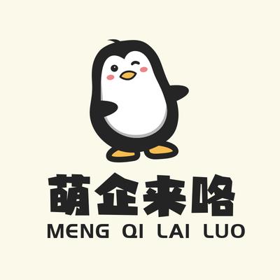 可爱卡通企鹅企业形象logo