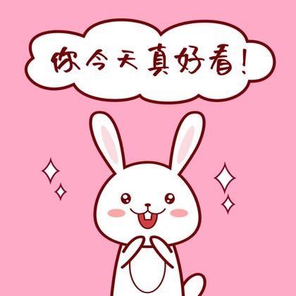 你今天真好看粉色可爱插画风朋友圈封面