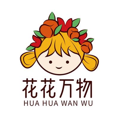 花店儿童女装服装店饰品店logo