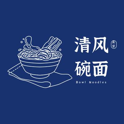 餐饮美食手绘简约logo