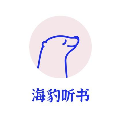 互联网海豹简约卡通logo