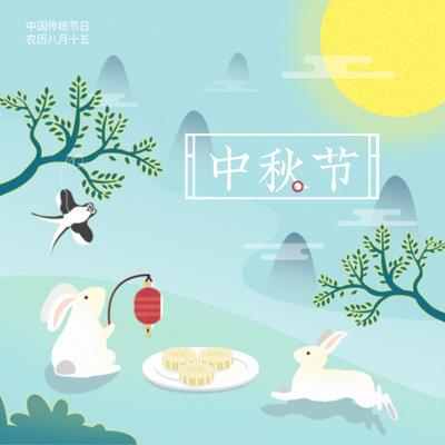 剪纸中国风中秋节公众号次图