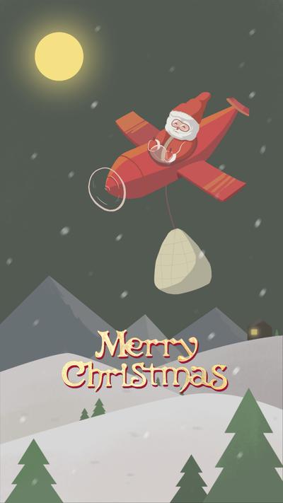 圣诞节插画手机海报