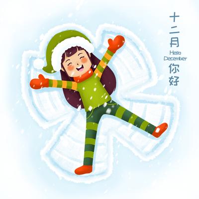 十二月你好手绘插画可爱女孩雪天使