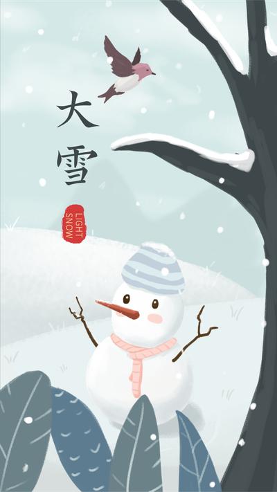 大雪二十四节气,雪人手机海报