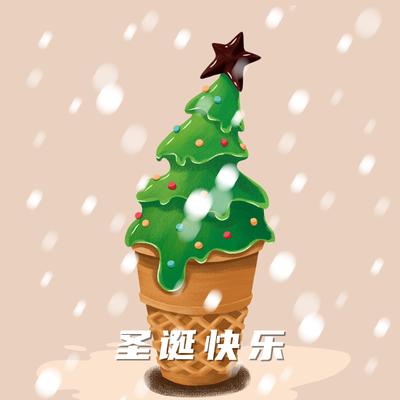 圣诞节,手绘插画,圣诞树冰淇淋