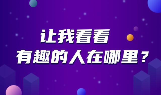 招聘宣传广告,紫色
