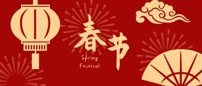 春节,红色