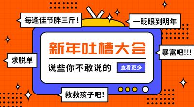 banner图7