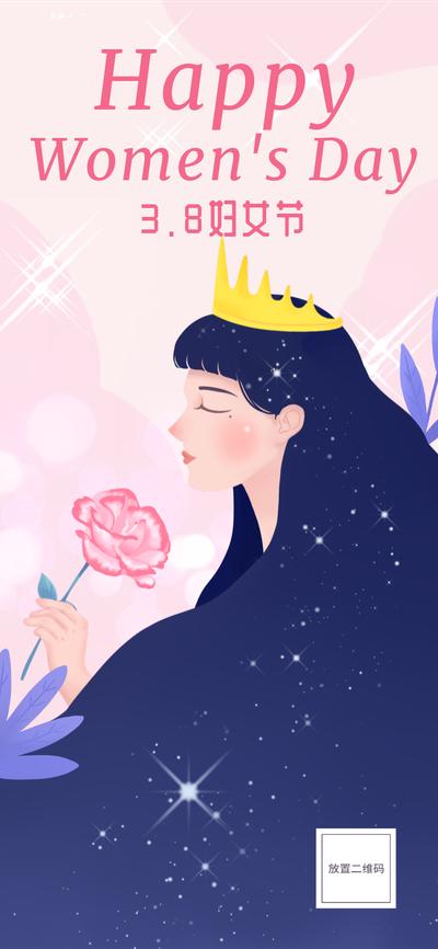 妇女节,祝福,插画,手绘