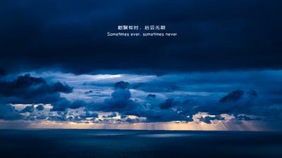 蓝色天空,大海,曙光,唯美