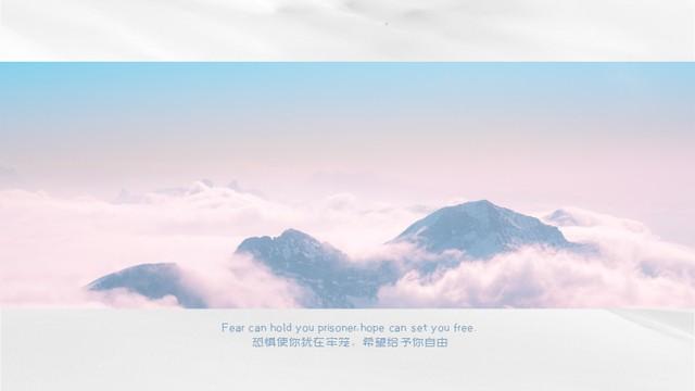 浪漫雪山,唯美,风景