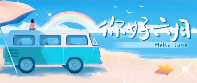 六月,海滩,度假,清新