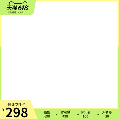 618马卡龙色系主图