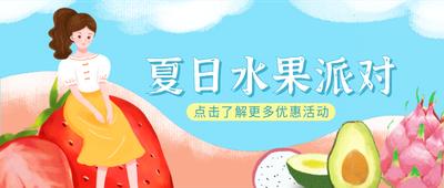 美食,夏日,水果