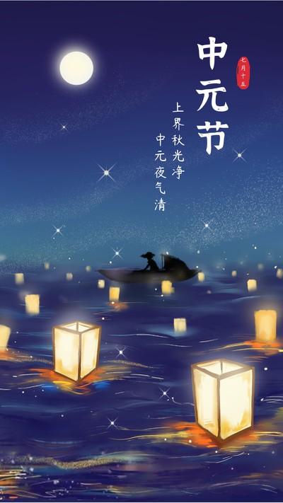 中元节,夜景,船,灯,祈福