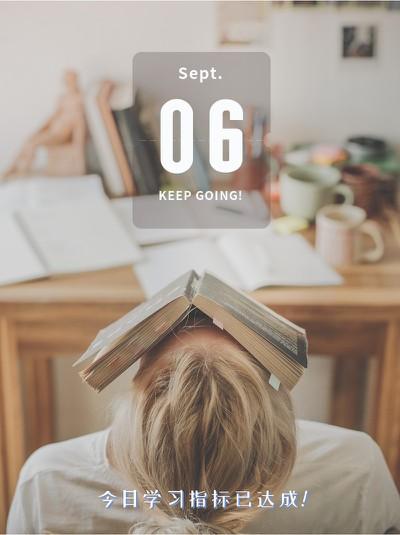 日历,学习,打卡,小红书配图