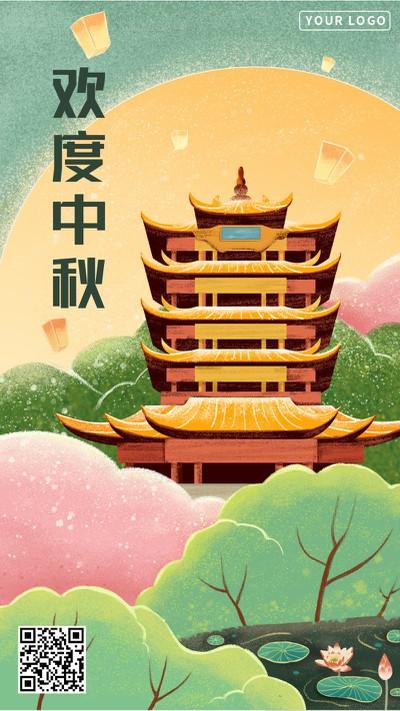 中秋,黄鹤楼,节日,手机海报