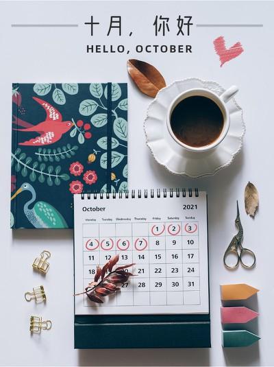 十月,你好,小红书配图